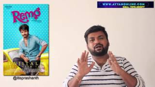 Remo review by Prashanth