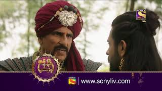 Prithvi Vallabh | Coming Up Next | Historic