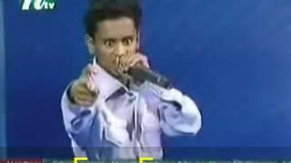 Bangla Funny Audition