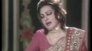 Noor Jehan - Uff Allah