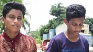 New Bangla Funny video 2017 || DSLR Premik's Short Clip || By Kawser Seam