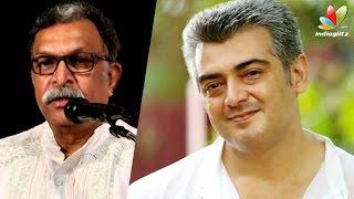 Will Ajith participate in the Nadigar Sangam Cricket ? | Hot Tamil Cinema News | Vishal CCL