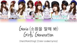 Girls' Generation - Genie (Han|Rom|Eng) [Color coded] Lyrics
