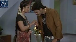 Sorry Maa Aayana Intlo Unnadu Movie Scenes | Bhargav Flirts with Friends Wife | AR Entertainments