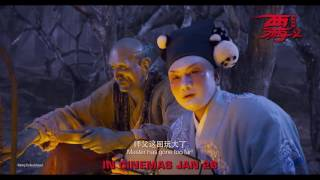 JOURNEY TO THE WEST: THE DEMONS STRIKE BACK - Official Trailer [HD] - In Theatres 28 Jan 2017