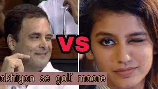 Priya prakash varrier vs rahul gandhi meme funny | akhiyon se goli maare ft. Priya and rahul