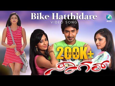Xxx Mp4 Bike Hatthidare Kannada New Hot Songs Sagar Movie Prajwal Haripriya Radhika Pandit 3gp Sex