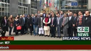 K2 TV NEWS PROMO Meri Pehchaan Pakistan 17 Syed Kashif Sajjad  K2 TV Manchester