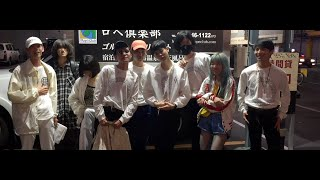 Lust For Youth –Tokyo (Official Video)