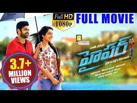 Xxx Mp4 Hyper హైపర్ Latest Telugu Full Movie Ram Pothineni Raashi Khanna 2016 Telugu Movies 3gp Sex