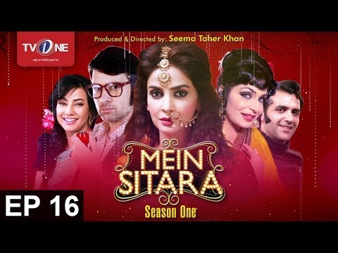 Xxx Mp4 Mein Sitara Season 1 Last Episode 16 TV One Drama 30th June 2016 3gp Sex