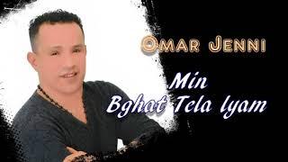 Omar Jenni - Min Bghat Tela Lyam (Official Audio) | عمر جني - منين بغات تلا ليام