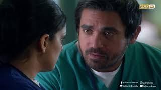 Episode 31 - Lahazat Harega | الحلقة الحادية و الثلاثون 31  مسلسل لحظات حرجة