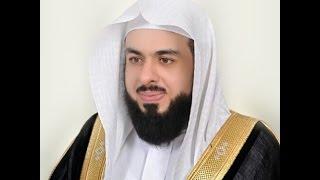 سورة يوسف بتلاوة مبكية للشيخ  خالد الجليل