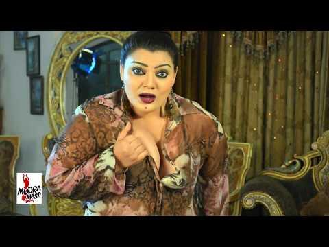 Xxx Mp4 GHAZAL CHOUDHRY MUJRA 2017 PEHLI VARI PEETI 2017 PAKISTANI MUJRA DANCE NASEEBO LAL 3gp Sex