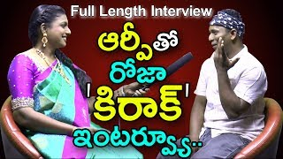 Full Interview: Roja Funny Interview With Jabardasth Team Leaders | Kiraak RP | Telugu Comedy Shows
