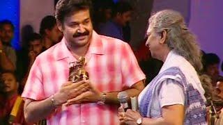 ജാനകിയമ്മ ലാലേട്ടന് നൽകിയ സമ്മാനം | Mohanalal | S Janaki Malayalam Hits | S Janaki Live Performance