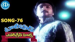 Evergreen Tollywood Hit Songs 76 || Raja Rajadi Video Song || Karthik, Niroosha, Amala