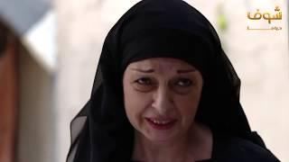 عم تبوس ايدين الناس عشان اطالع ابنها من السجن 😳😭💔 عطر الشام 3 شوف دراما