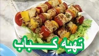 Pukhtan Kabab آشپزی - روش تهیه کباب