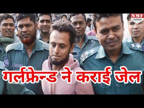 जानिए किस Bangladeshi Cricketer को उसकी Girlfriend ने ही कराई Jail