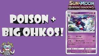 Toxicroak – New Pokémon Card Poisons and gets big OHKOs!