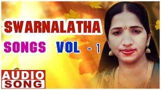 Swarnalatha Tamil Hits | Audio Jukebox | Vol 1 | Swarnalatha Tamil Songs | Ilayaraja | Music Master