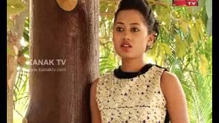 Kanak Tv Sapanara Pathe Pathe with Miss Odisha