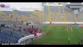 بالفيديو...أول مقابلة في الدوري المغربي بمدرجات فارغة