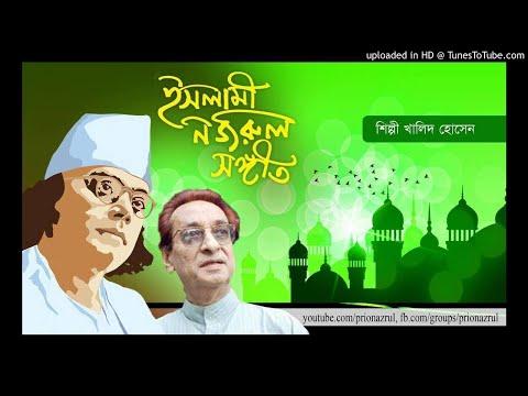 Xxx Mp4 Trivuboner Prio Muhammad ।। Nazrul Sangeet ।। Khalid Hossaain ।। ত্রি ভূবনের প্রিয় মুহাম্মদ 3gp Sex