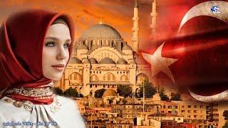حقائق لا تعرفها عن تركيا |  بلد السحر والجمال وعراقة التاريخ