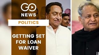 Getting Set For Loan Waiver