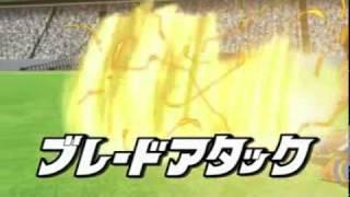 inazuma eleven blade attack