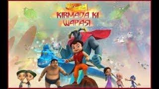 Super Bheem Kirmada ke Wapsi Movie title song