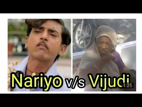 Xxx Mp4 Nariyo Vs Vijudi Full Gujarati Comedy Chelo Divash Creation 3gp Sex