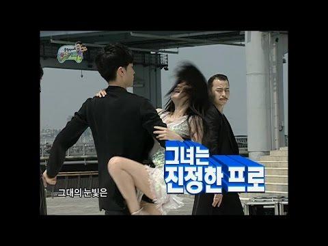【TVPP】Lee Jung Hyun(AVA) - Senorita (with Jun Jin), 이정현 - 세뇨리따 (with 전진) @ Infinite Challenge
