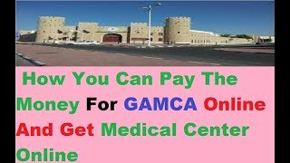 GCC Medical Online (How To Book Online)