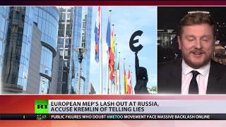 European MEP