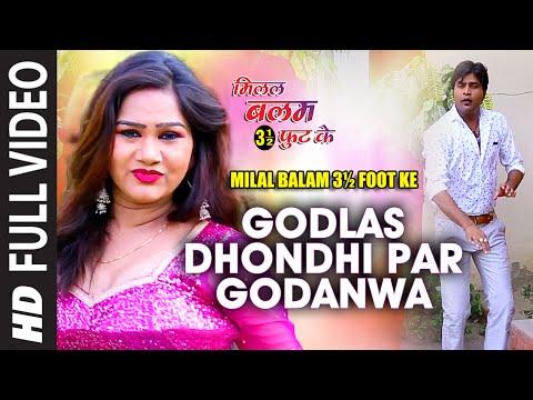 Xxx Mp4 GODLAS DHONDHI PAR GODANWA New Bhojpuri Video Song 2016 MILAL BALAM 3½ FOOT KE LADO MADHESHIYA 3gp Sex
