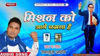 New bhojpuri bhim DJ remix song singer Ramanuj Aryn hit song Govind GHAZIPUR 2019