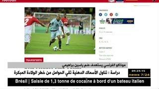 رسميا براهيمي يدخل حسابات موناكو وقد يكون ثاني اغلى ﻻعب عربي بعد محرز