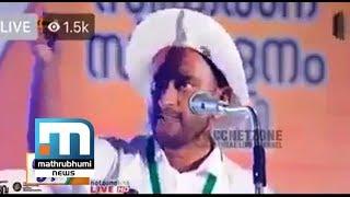 Yet Another Tongue Slip| Vakradrishti, Episode: 688| Mathrubhumi News