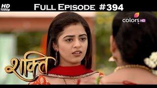 Shakti - 1st December 2017 - शक्ति - Full Episode