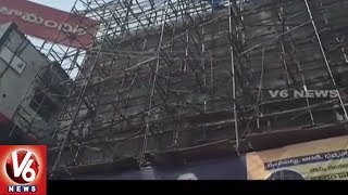 Fire Accident In RS Brothers Showroom, Dilsukhnagar    Hyderabad    V6 News