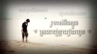 Sweet Love by Noly Time (Lyric on screen) with download link