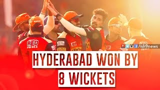 IPL 10 | SRH vs GL 2017 Highlights | Sunrisers Hyderabad vs Gujarat Lions 2017 Highlights| NH9 News