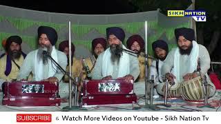KIRTAN BHAI MANINDER SINGH JI HAZOORI RAGI SHRI DARBAR SAHIB AMRITSAR SAHIB