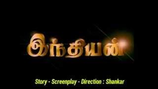 Indian Movie Trailer (Tamil) - Kamal | Sukanya | Manisha | A. R. Rahman | Shankar | 1996 (Fan Made)