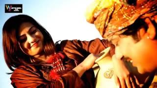 Chitrray Padher Tay By Sharafat ali khan New song 2016   YouTube
