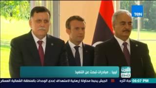 العرب في أسبوع - تقرير  ليبيا.. مبادرات تبحث عن التنفيذ
